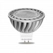 LED bodovka - LSL-GU5.3-280-3K photo